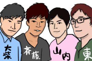 小宮の男友達
