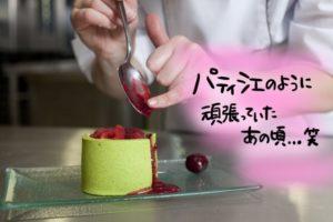 彼氏にバレンタインのお菓子を作るイラスト