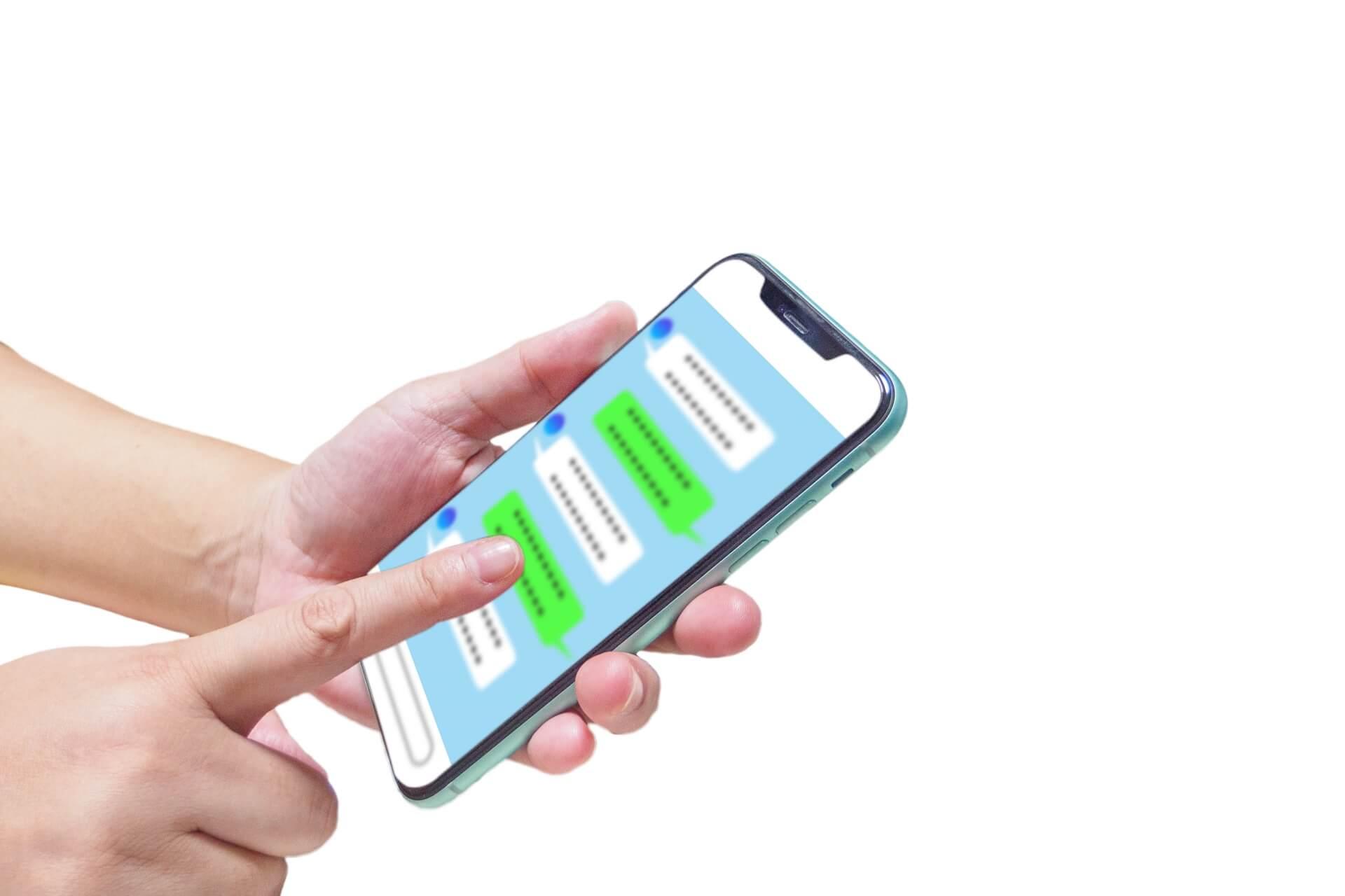 メッセージから読み取る!マッチングアプリのヤリモク見分け方
